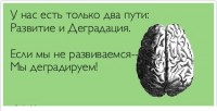 atkritka_1380497711_516 (1)