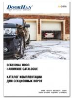 catalog_doors